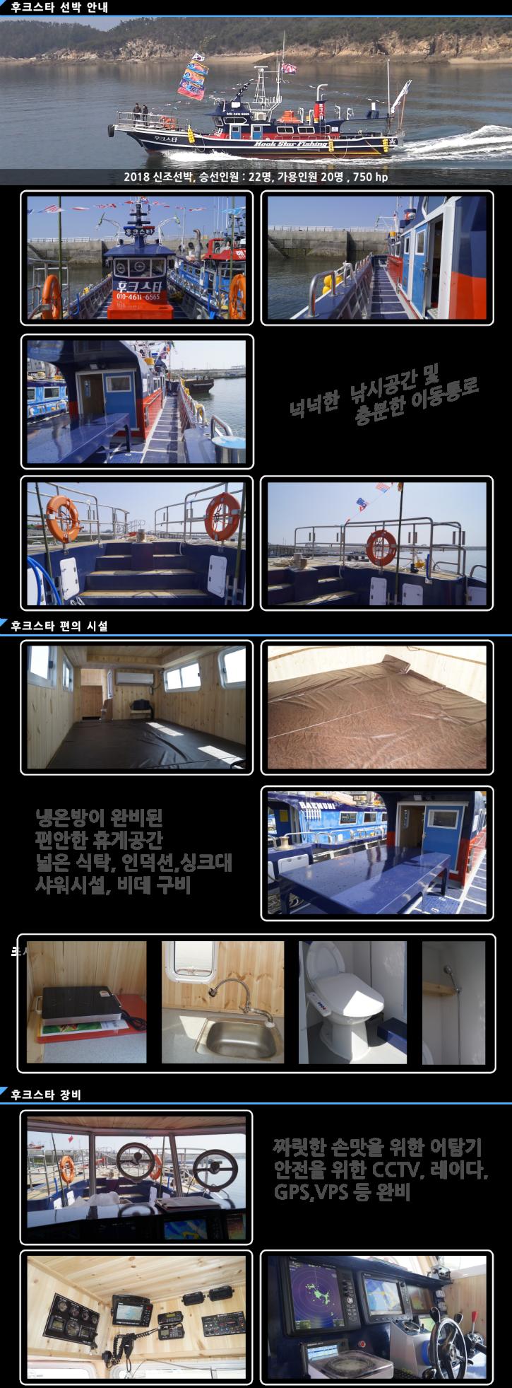 ship_info.png