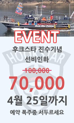 이벤트_00000.jpg